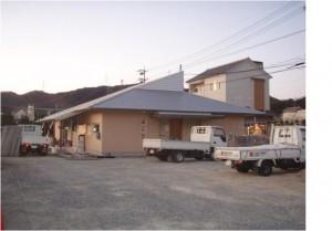 児島通所介護施設・12・29画像
