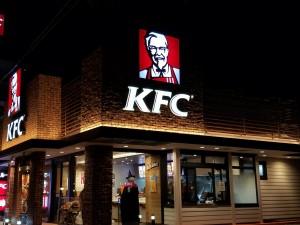 変換 ~ KFC北花田①